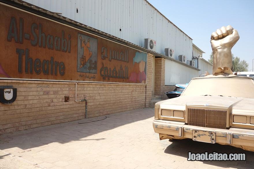 Entrada do teatro Al Shaabi em Shuwaikh