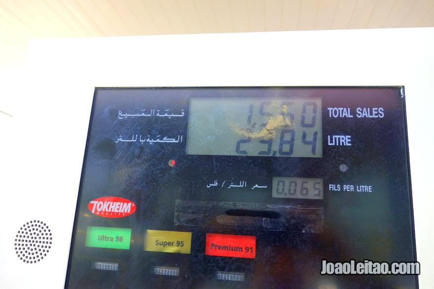 O preço da gasolina no Kuwait