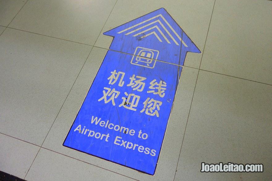 Passo 6 - chegada ao terminal do Airport Express, onde se compram os bilhetes