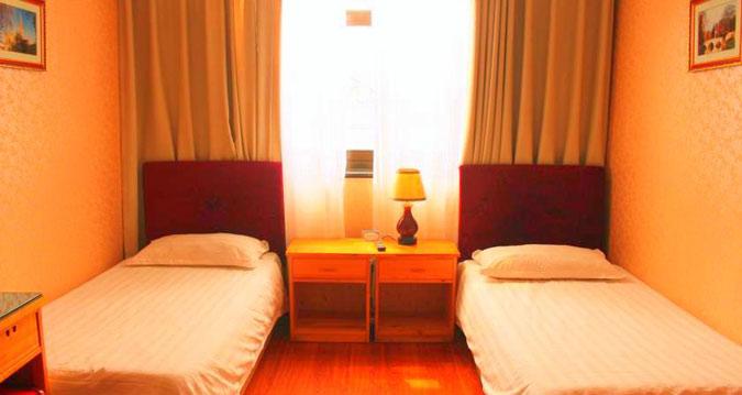 Beijing Wang Fu Jing Jade Hotel em Pequim