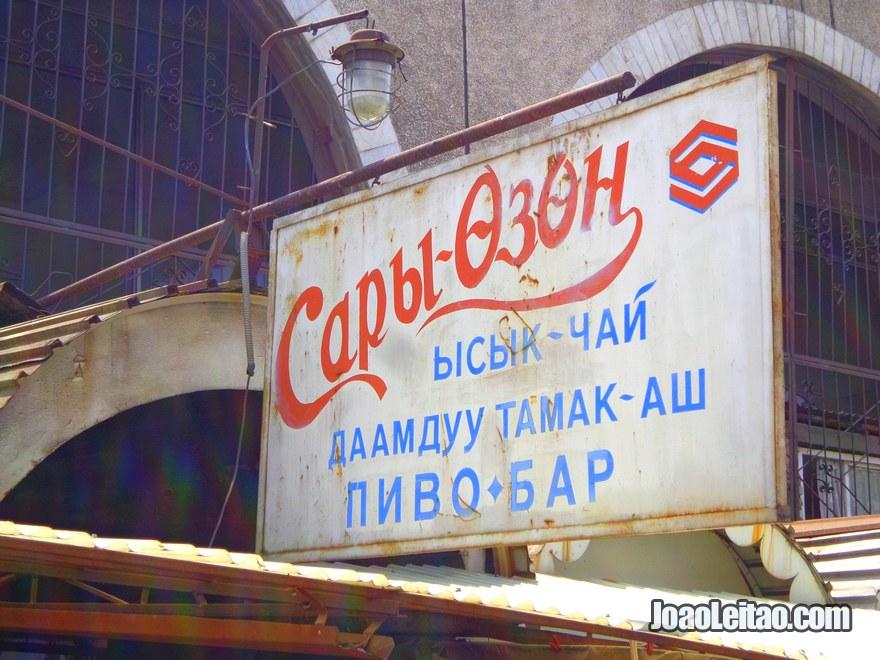 Placa de um pivo-bar, local para beber cerveja