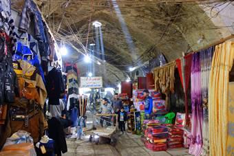 Al Kifl Iraque