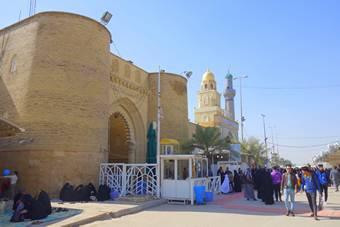 Kufa Iraque
