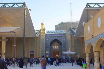 Najaf Iraque