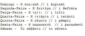 dias-da-semana-em-grego