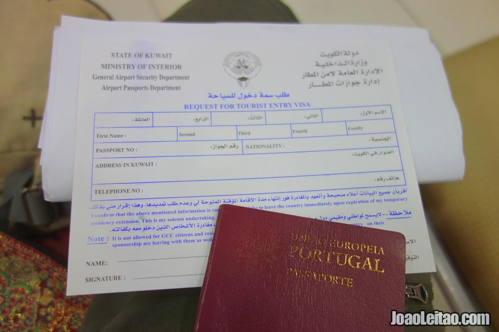 Formulário de pedido de visto do Kuwait