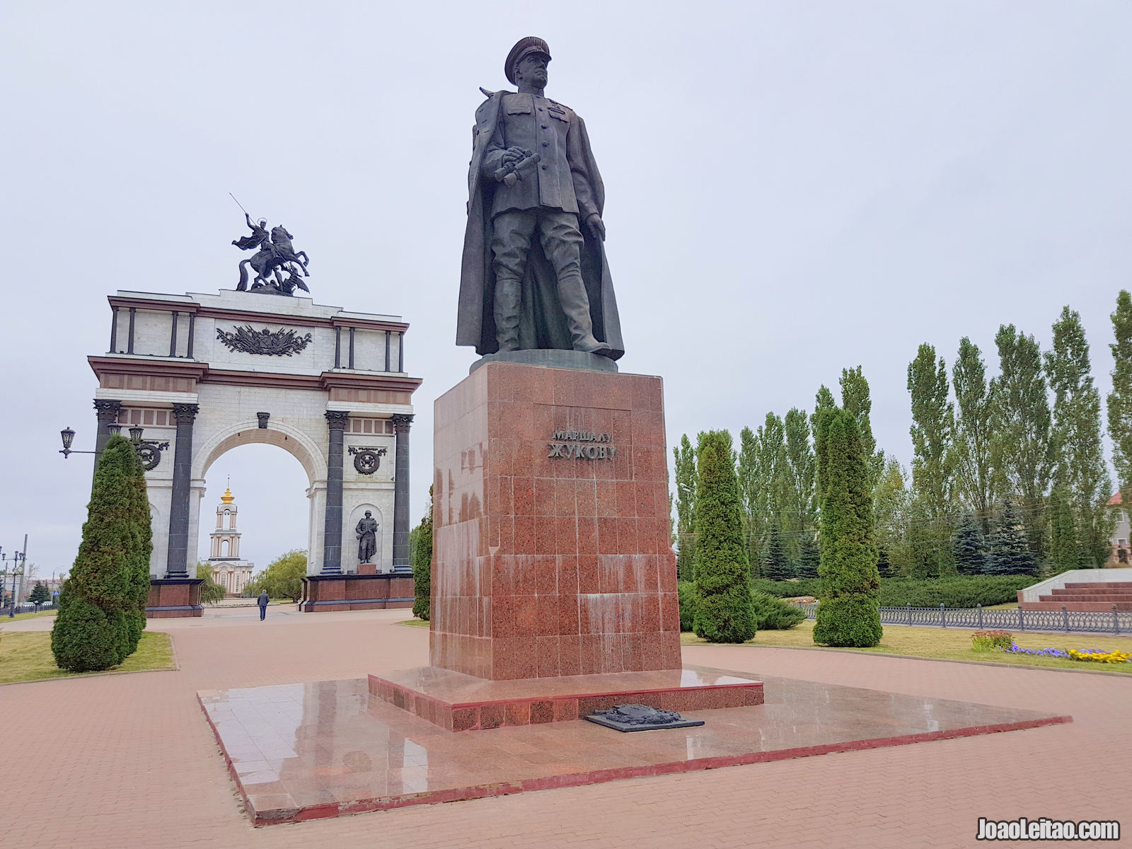 VISITAR KURSK RUSSIA