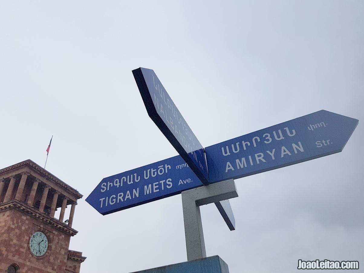 Visitar Erevan (Yerevan), Arménia: Roteiro e Guia Prático de Viagem 5