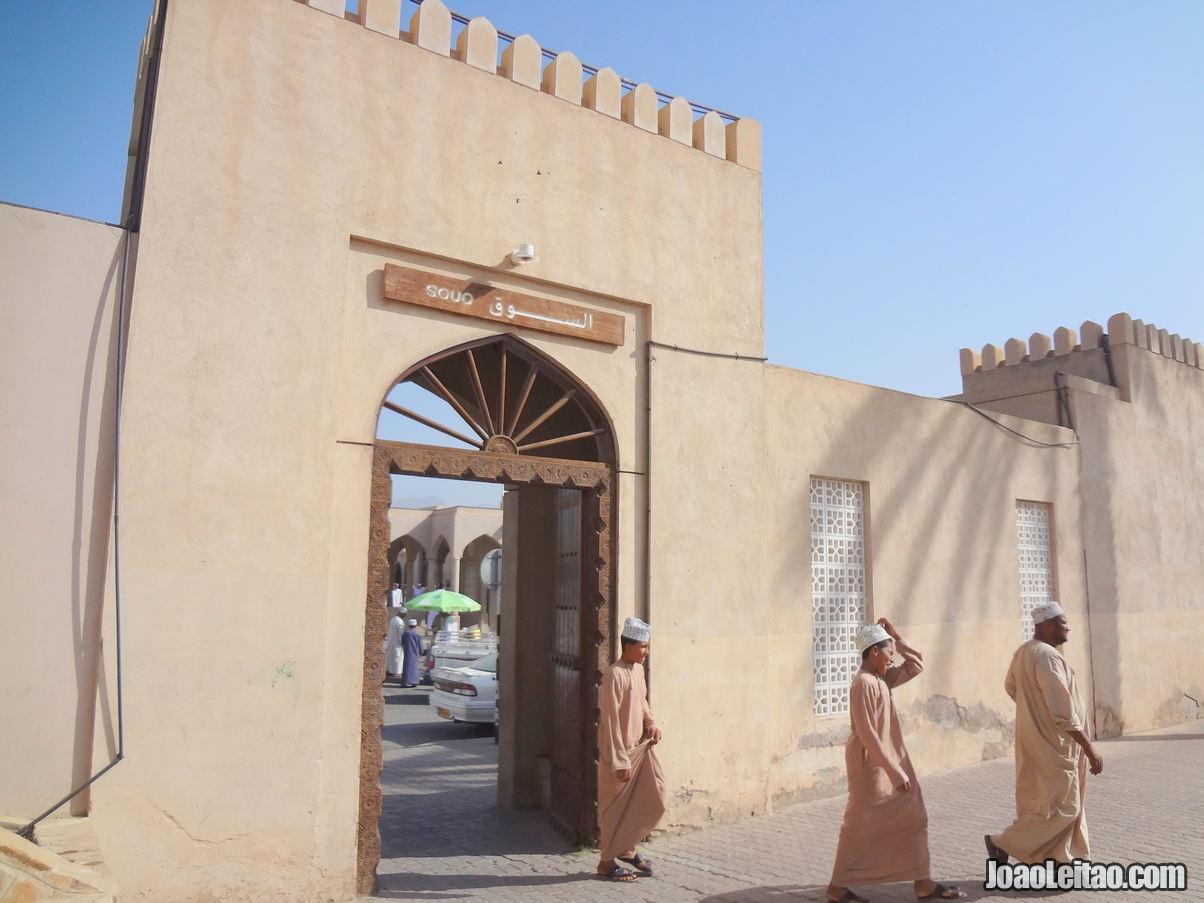 Visitar Nizwa, Omã: Roteiro e Guia Prático de Viagem 16
