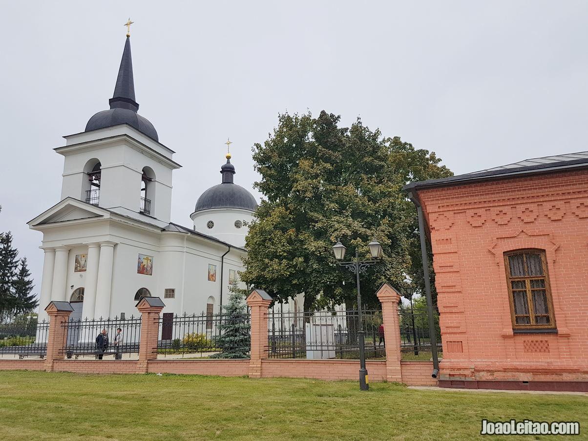 Visitar Baturyn - O importante a saber