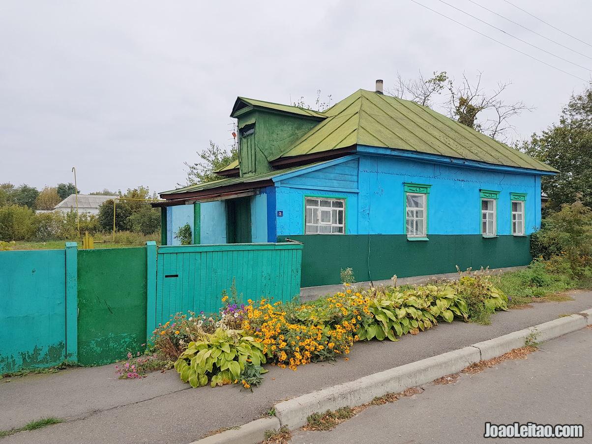 Visitar Baturyn, Ucrânia: Roteiro e Guia Prático de Viagem 3