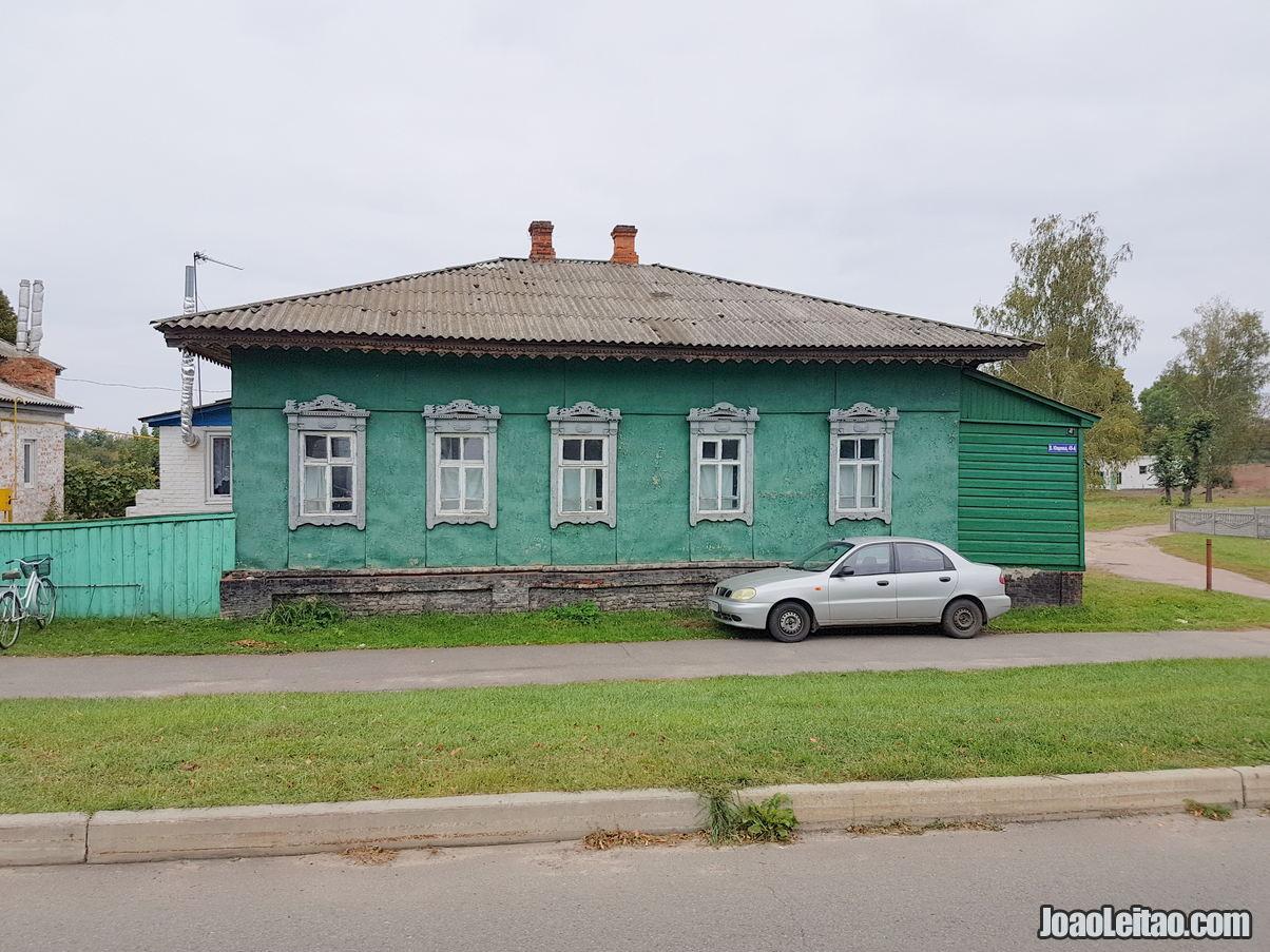 Visitar Baturyn, Ucrânia: Roteiro e Guia Prático de Viagem 10