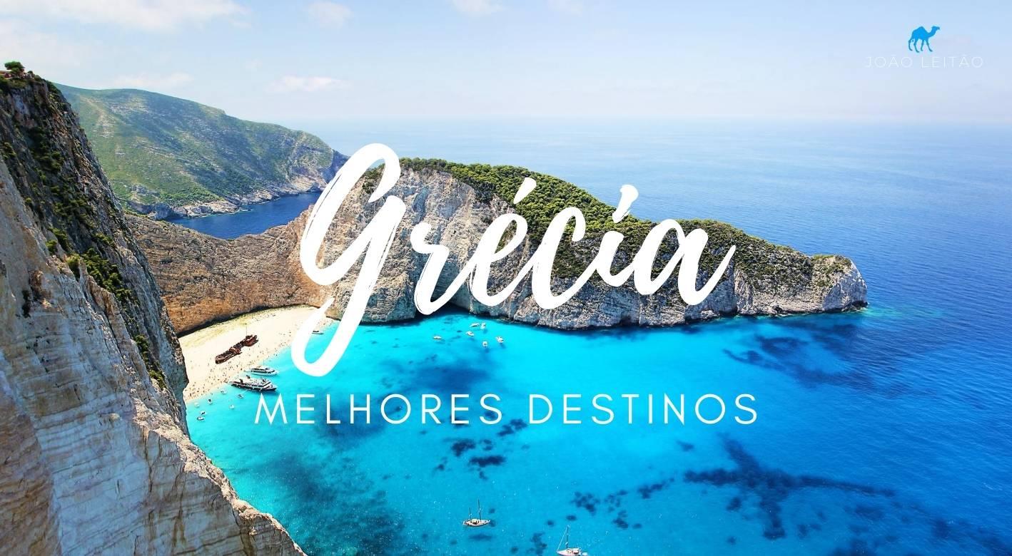 Grécia Melhores Destinos