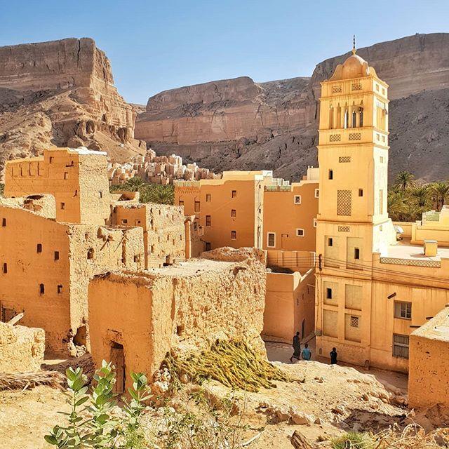 Roteiro de 1 semana no Iémen