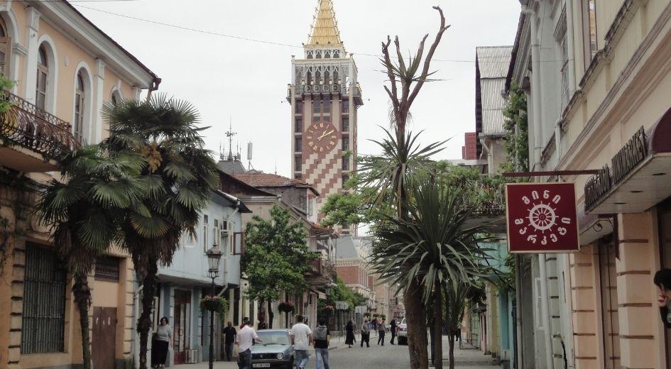 Pontos turísticos de Batumi