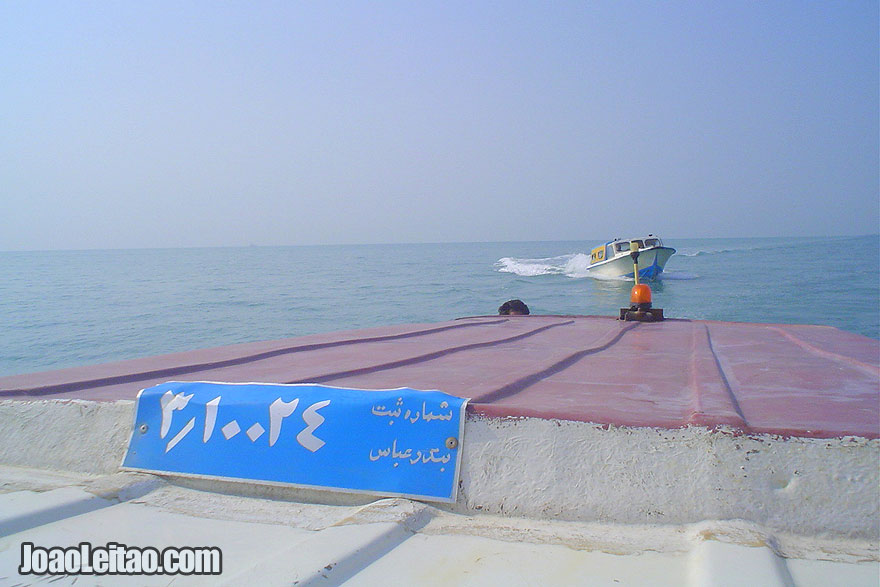 Boat Bandar Abbas to Qeshm Island - What to do in Iran