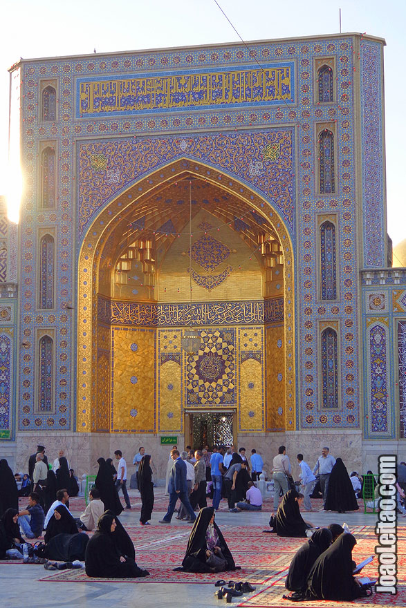 Imam Reza Shrine in Mashhad - Religion in Iran