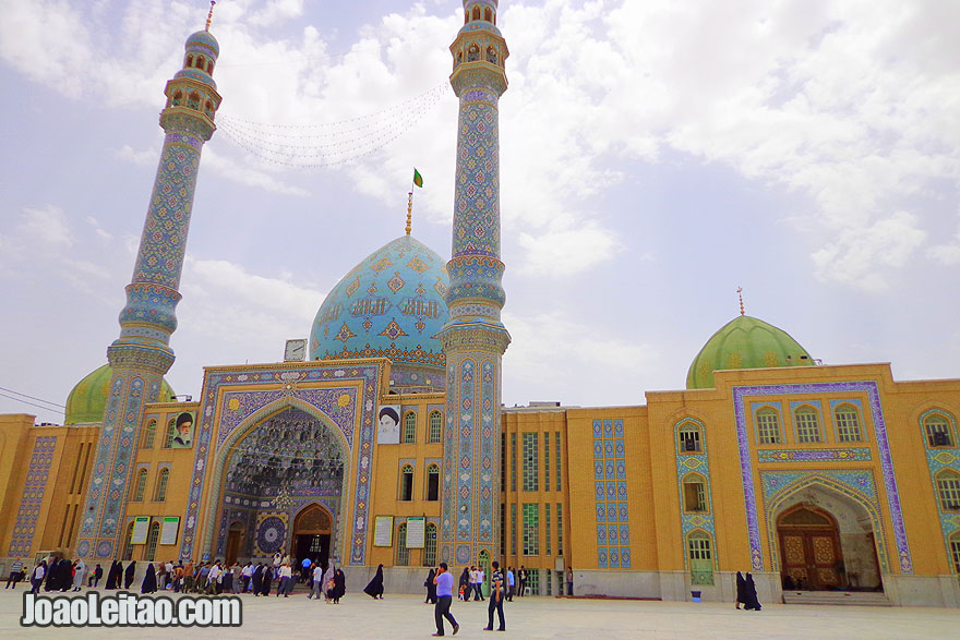 Jamkaran Mosque in Qom - Religion in Iran