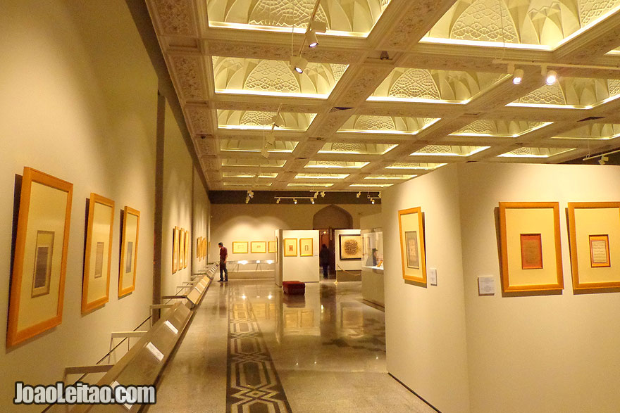 Malek National Library and Museum in Tehran - What to do in Iran