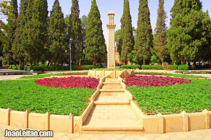 Melli Park in Shiraz - Visit Iran