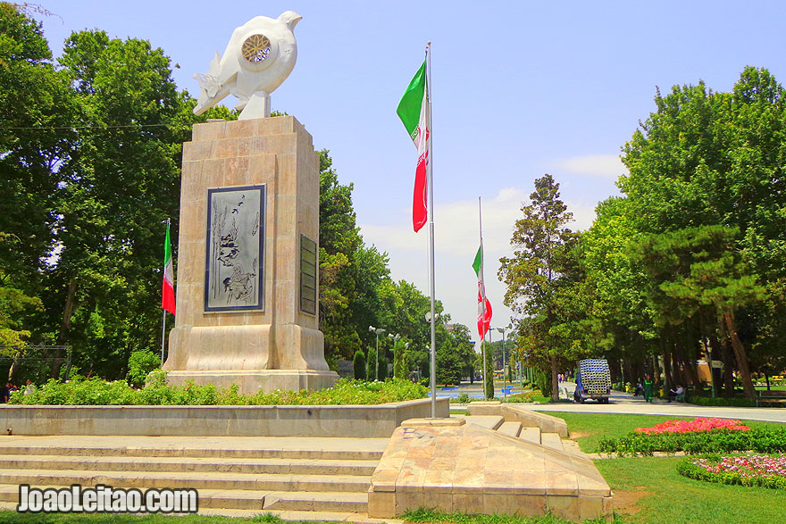 Shahr Park in Tehran - Where to go in Iran