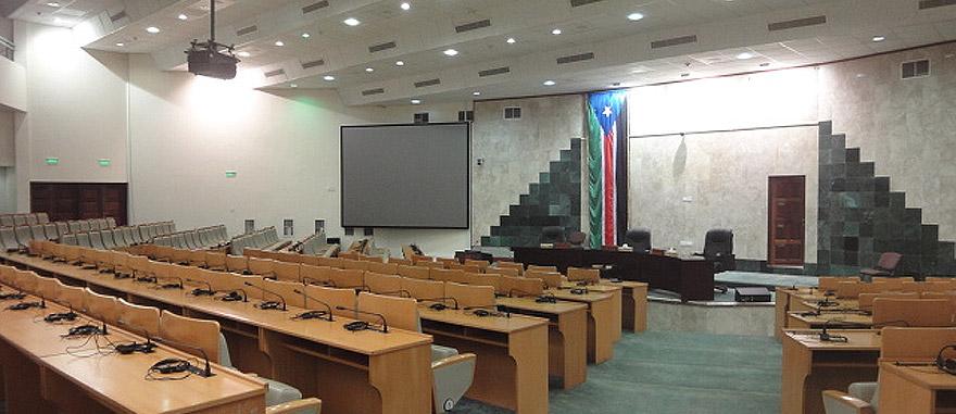 Inside Parliament of South Sudan - Juba Travel Guide