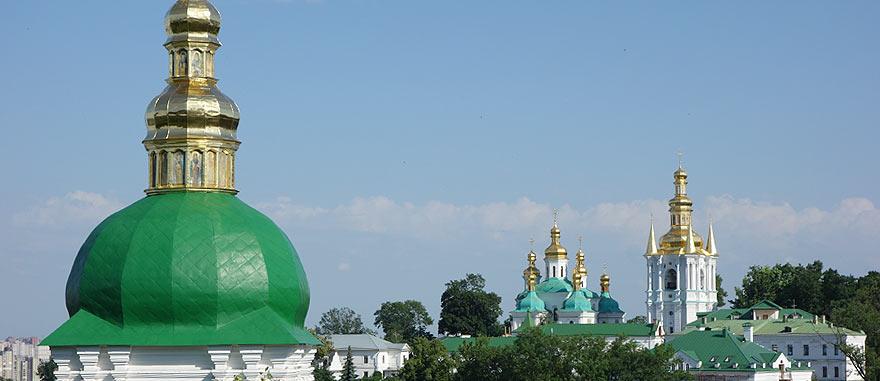 Visit Kiev, Ukraine