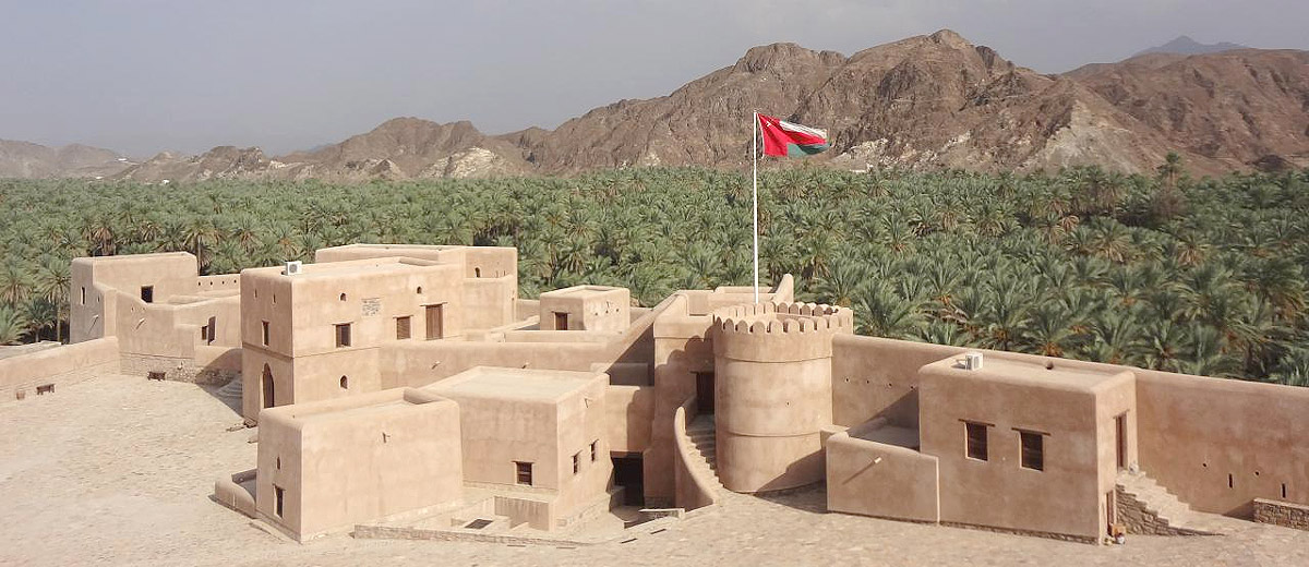 Amazing Places to Visit in Oman