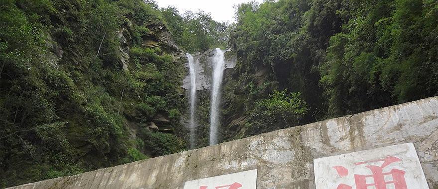 Waterfall near Zangmu in Tibet