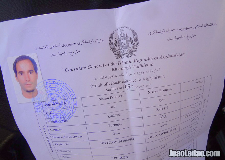 Road permit of vehicle entrance to Afghanistan