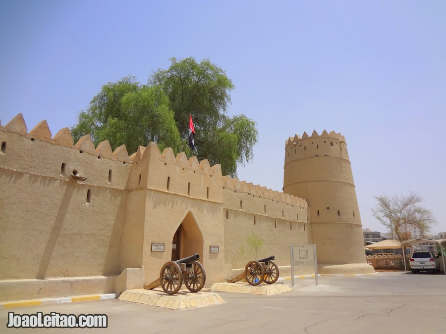 Visit Fort of Al Ain United Arab Emirates