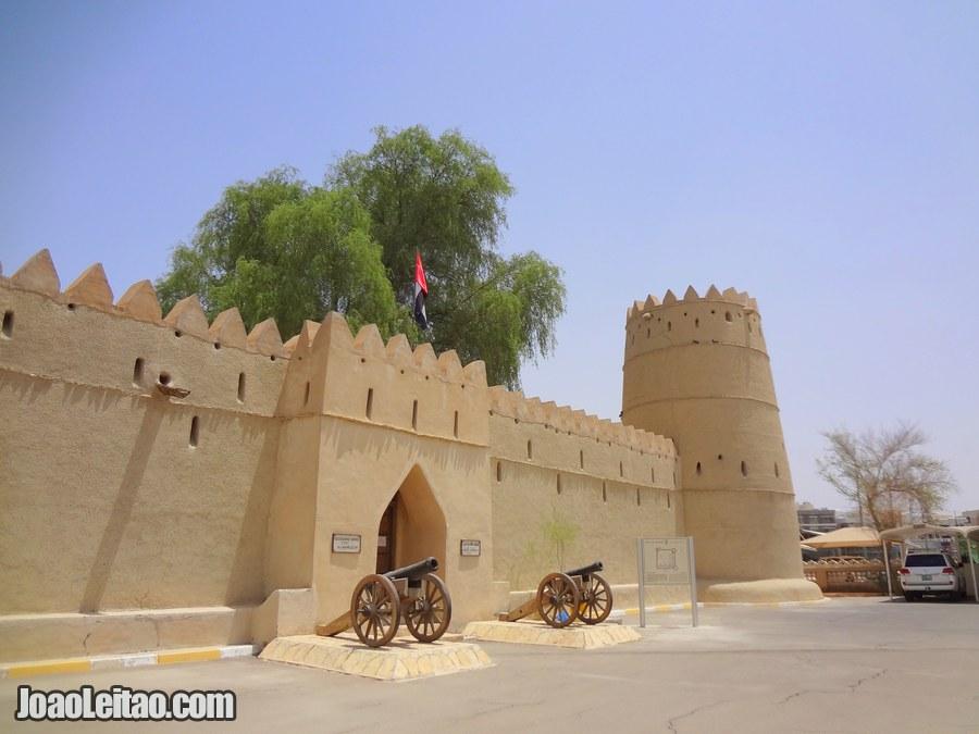 Visit Fort of Al Ain United Arab Emirates