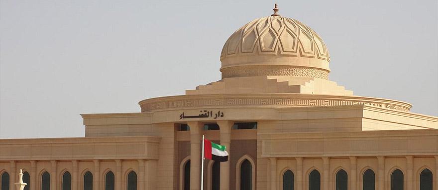 Al Fujairah City United Arab Emirates