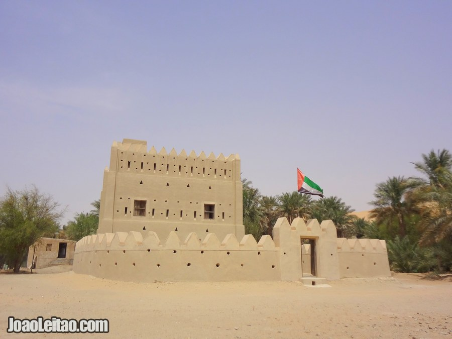 Visit Mezairaa United Arab Emirates