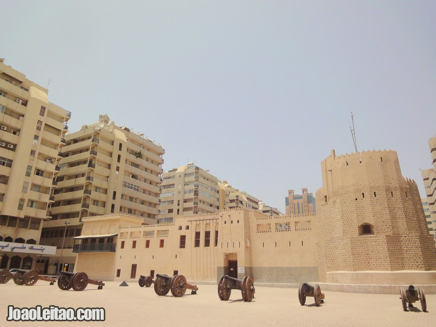 Visit Sharjah Fort United Arab Emirates