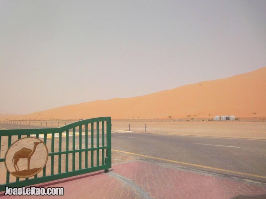 Visit Tal Mireb Dune United Arab Emirates