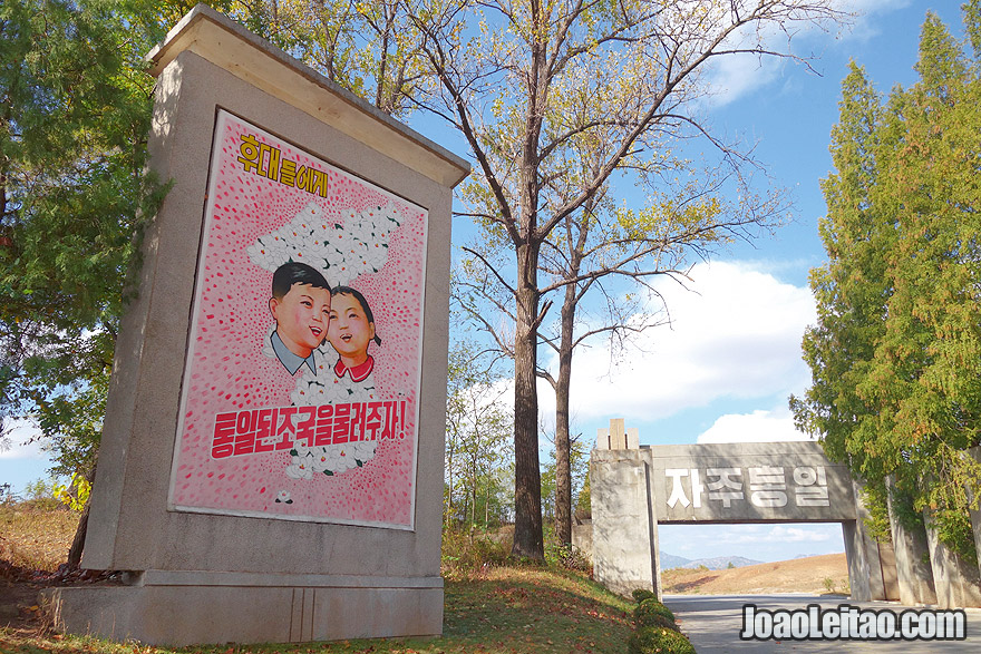 Socialist Art in North Korea. You can enjoy very nice hand-painted billboards depicting social, cultural, political and military aspects of Korean life.