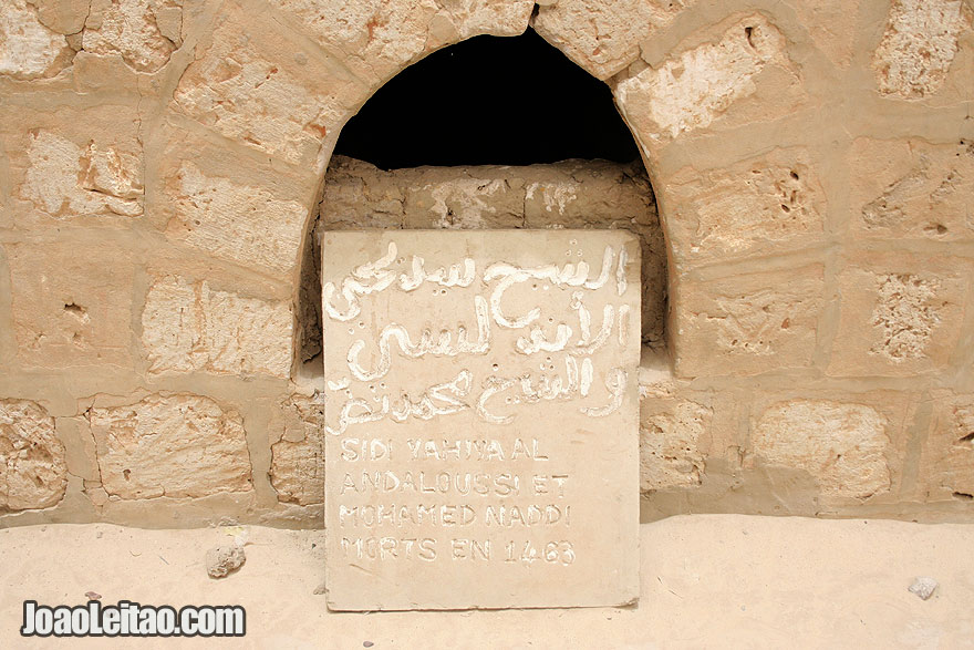 Sidi Yahya tombstone dating from 1463 in Timbuktu