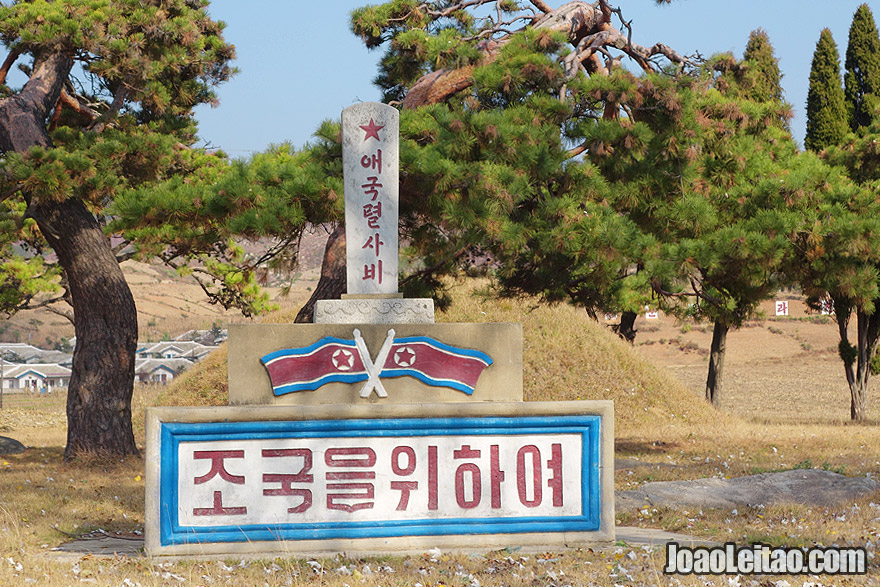 Many war memorials are spread around the rural areas of the DPRK.