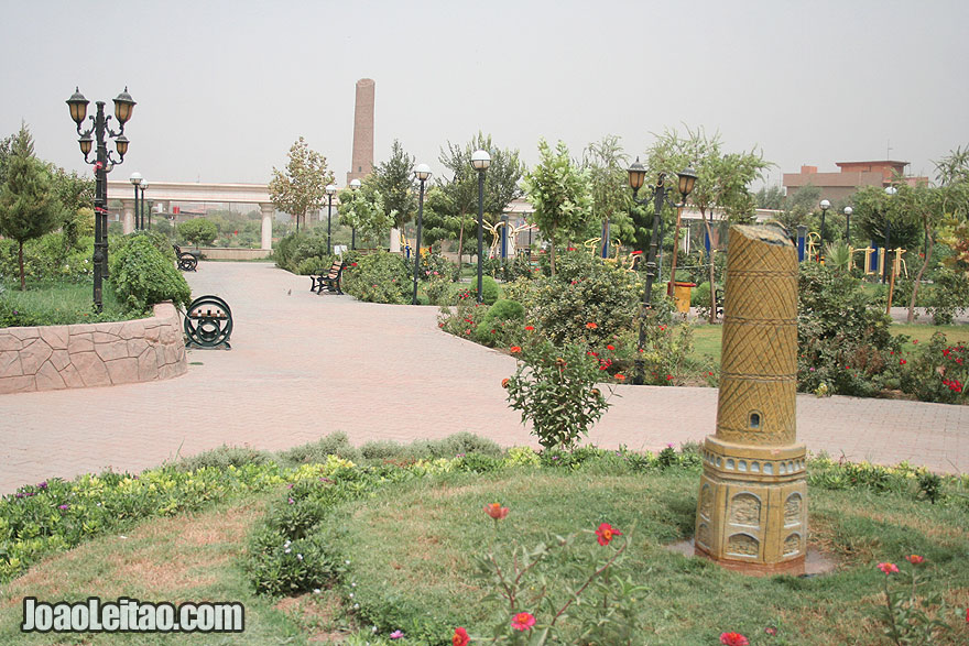 Minar Garden - Visit Erbil