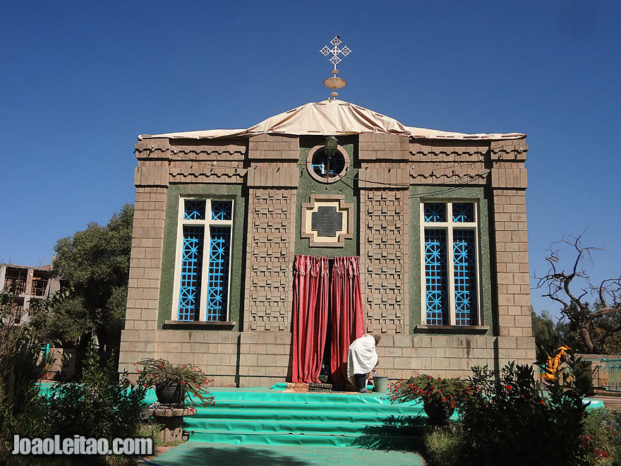 The Chapel of the Tablet at the Church of Our Lady Mary of Zion in Axum, Ethiopia