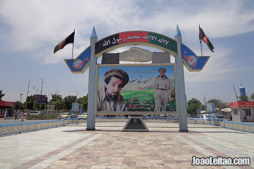Monument of Ahmad-Shah Massoud