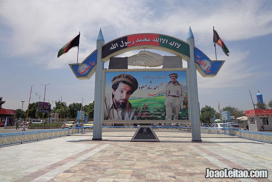 Monument of Ahmad-Shah Massoud