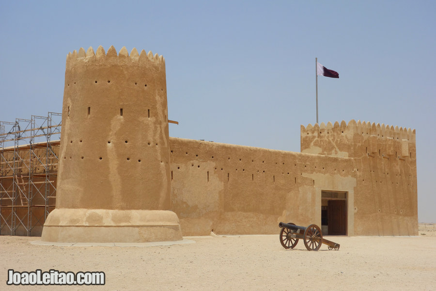 Al Zubarah Fort in Qatar