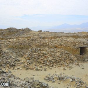 Chankillo Solar observatory and fortress in Peru