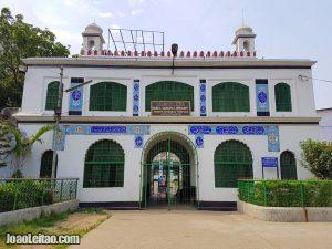 Hussaini Dalan in Dhaka