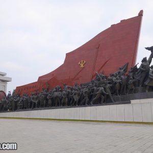 PYONGYANG North Korea (39)