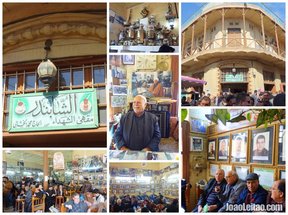 SHAHBANDAR CAFE BAGHDAD
