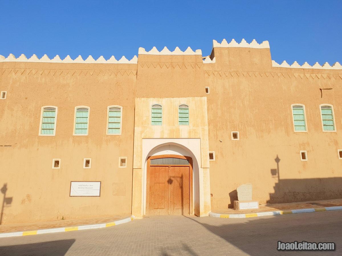 Palácio Amara em Al Ghat