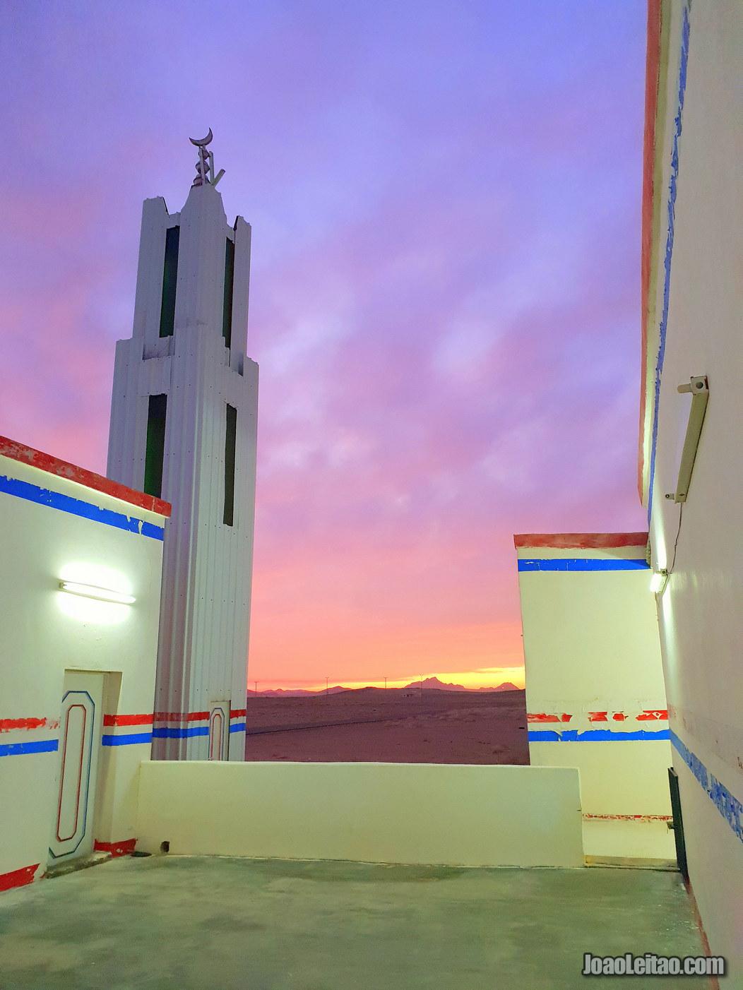 MESQUITA NA ARÁBIA SAUDITA